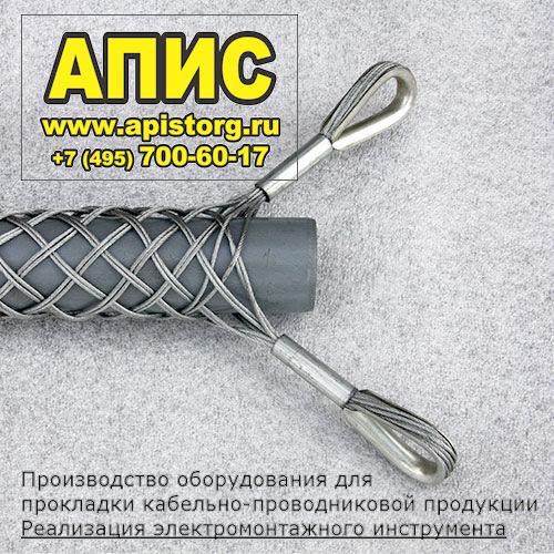 Кабельные чулки