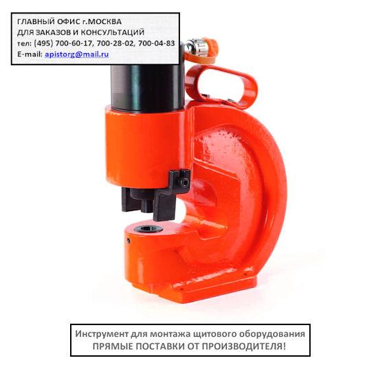 Шинодыр гидравлический ШП-110